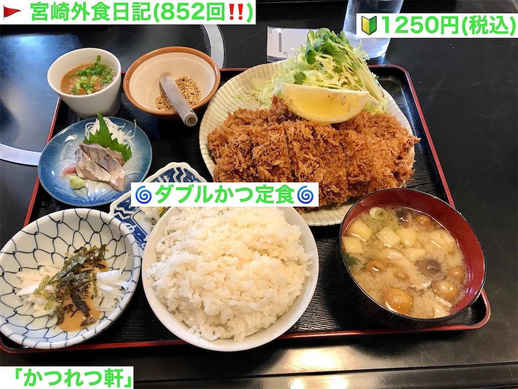 f:id:yoshink4:20210920163344j:image