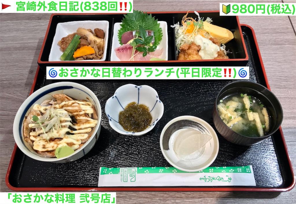 f:id:yoshink4:20210922202158j:image