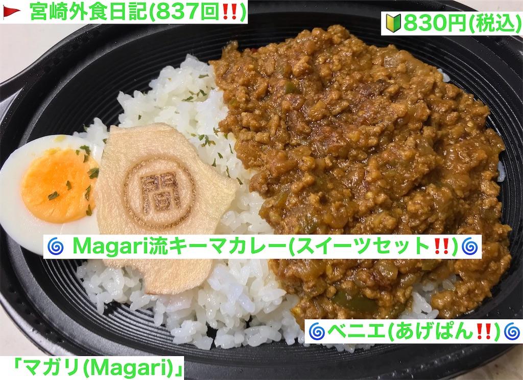 f:id:yoshink4:20210926094347j:image