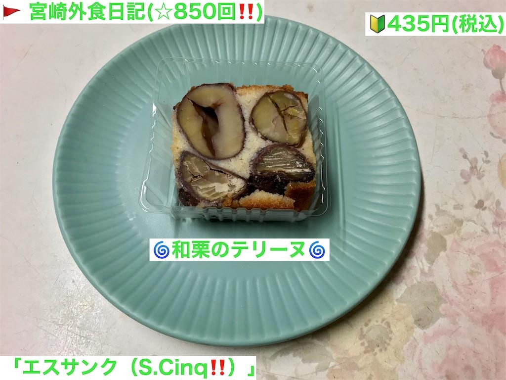 f:id:yoshink4:20210927211648j:image