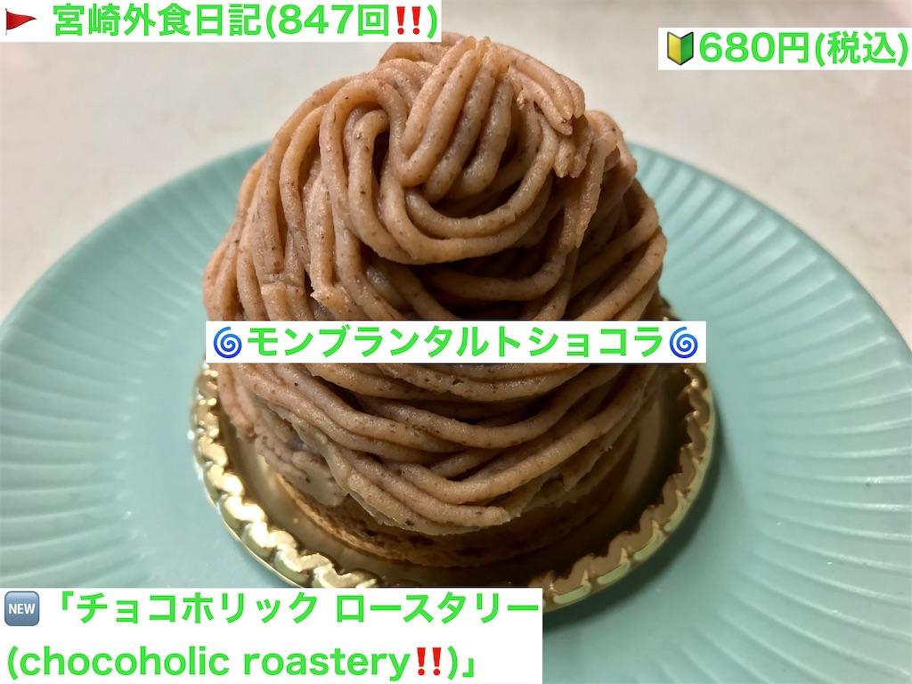f:id:yoshink4:20211001174443j:image