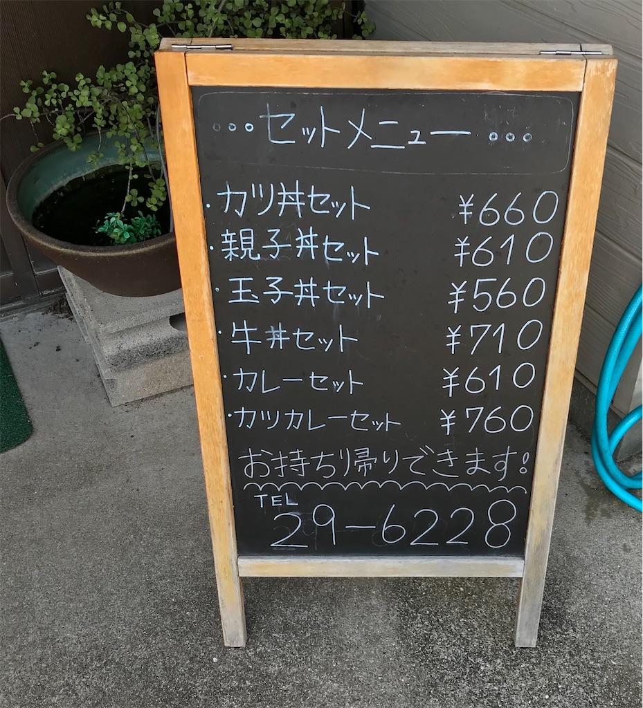f:id:yoshink4:20211004194351j:image