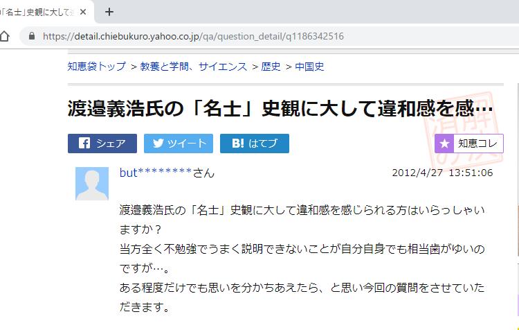 f:id:yoshino-kei:20190804094525p:plain