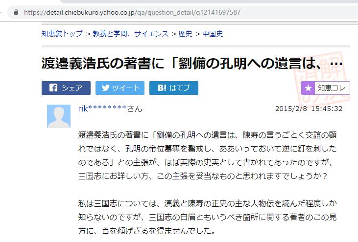 f:id:yoshino-kei:20190807005718p:plain