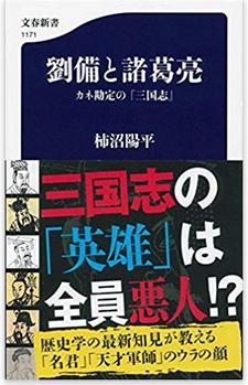 f:id:yoshino-kei:20190911235042p:plain