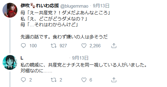 f:id:yoshino-kei:20190922084213p:plain