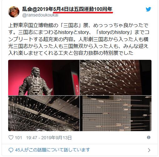 f:id:yoshino-kei:20191007231915p:plain