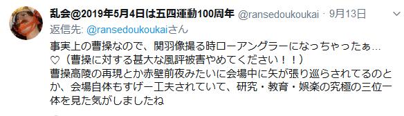f:id:yoshino-kei:20191007232053p:plain