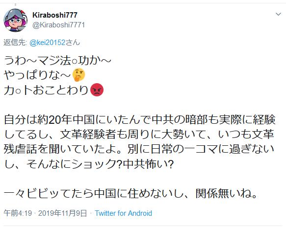 f:id:yoshino-kei:20191117143628p:plain