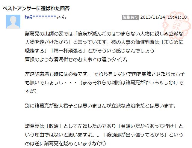 f:id:yoshino-kei:20191224150248p:plain