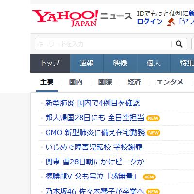 f:id:yoshino-kei:20200126230327p:plain