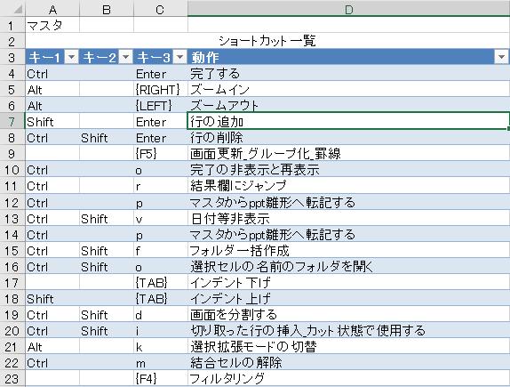 f:id:yoshino-ya:20180616044505p:plain