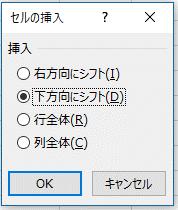 f:id:yoshino-ya:20180618040618p:plain