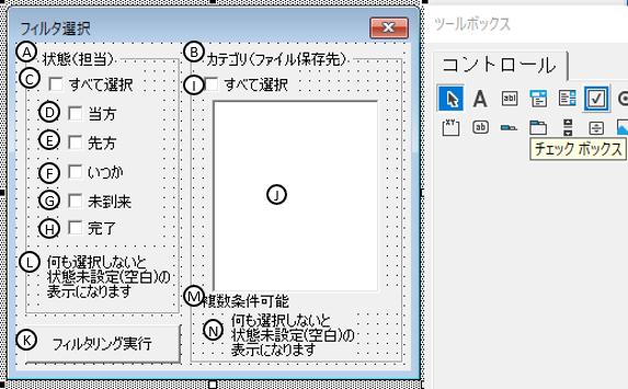 f:id:yoshino-ya:20180621044151p:plain