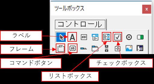 f:id:yoshino-ya:20180621044152p:plain