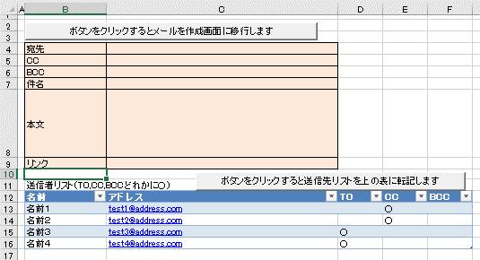 f:id:yoshino-ya:20180625045741p:plain