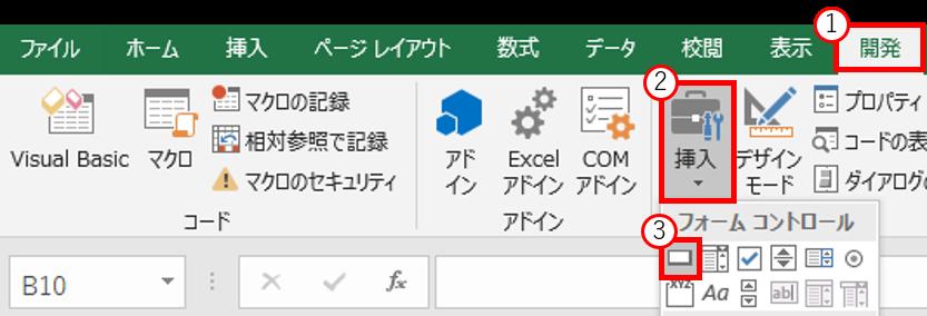 f:id:yoshino-ya:20180625045750p:plain