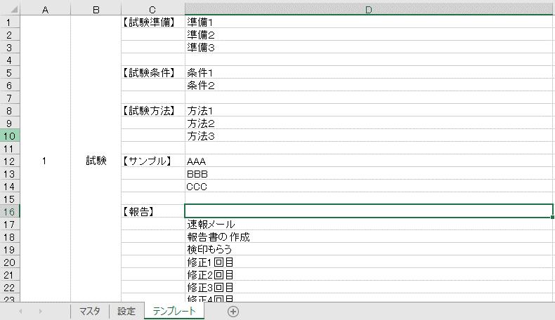 f:id:yoshino-ya:20180713043158p:plain