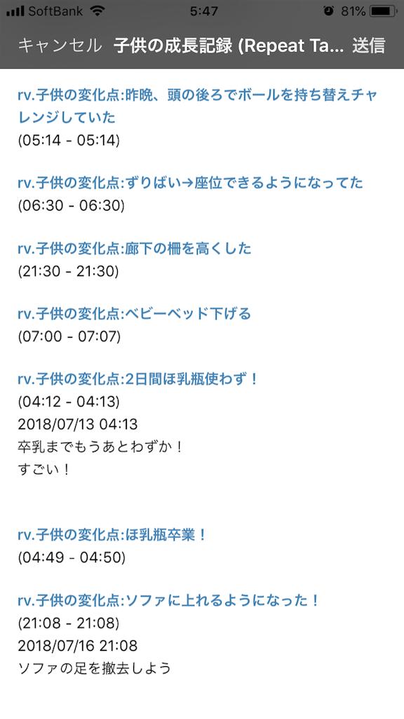 f:id:yoshino-ya:20180720061241p:image