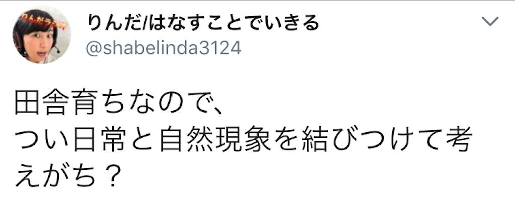 f:id:yoshino-ya:20180726092225j:image