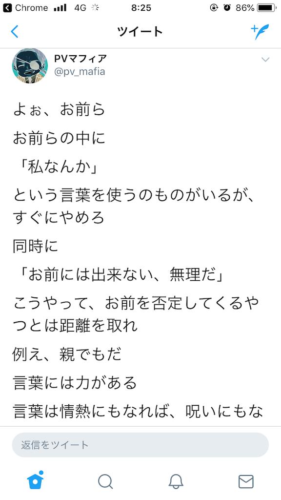 f:id:yoshino-ya:20180731082823p:image