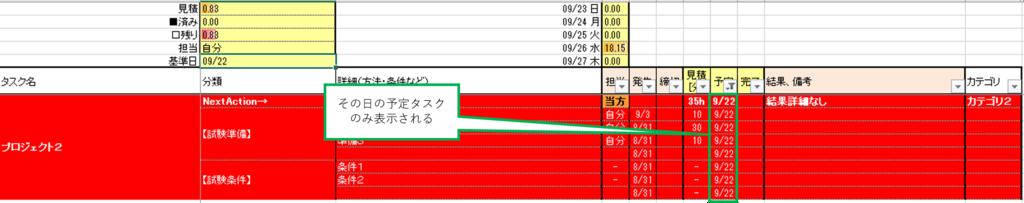 f:id:yoshino-ya:20180922150722p:plain