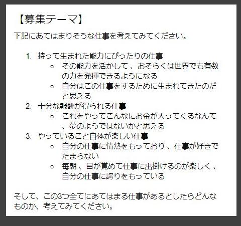 f:id:yoshino-ya:20190113070230p:plain