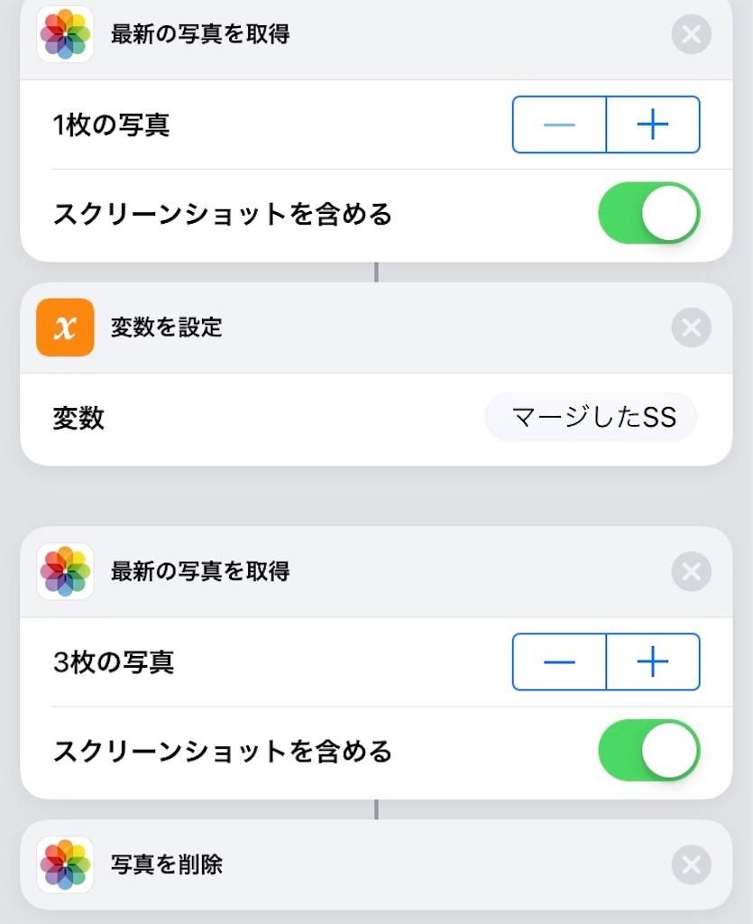 f:id:yoshino-ya:20190131054254j:image