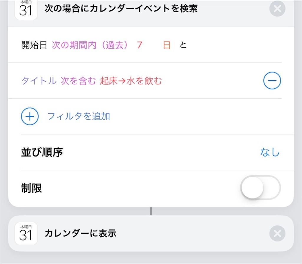 f:id:yoshino-ya:20190131054258j:image