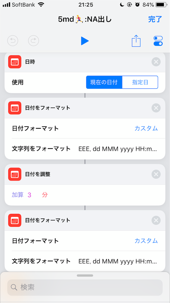 f:id:yoshino-ya:20190226212631p:image:w300