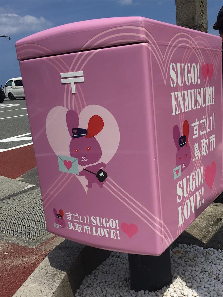 f:id:yoshino119:20200813124554j:image