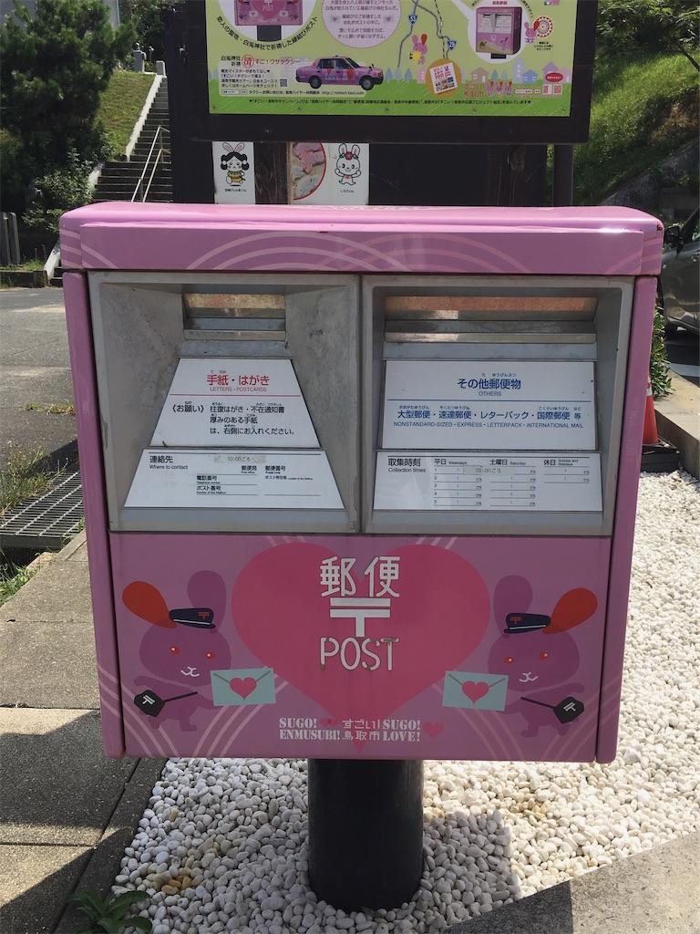 f:id:yoshino119:20200813124600j:image