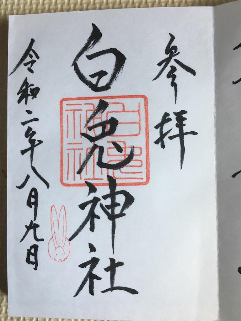 f:id:yoshino119:20200813125359j:image