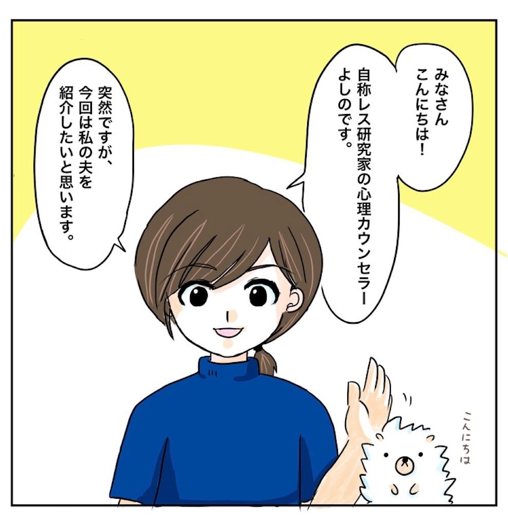 f:id:yoshino119:20200902231325j:image