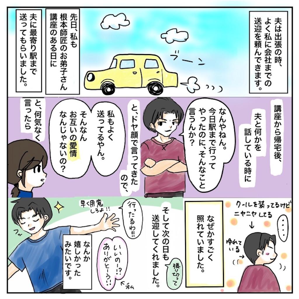 f:id:yoshino119:20200905212948j:image