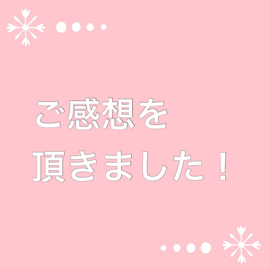 f:id:yoshino119:20201112141317j:plain