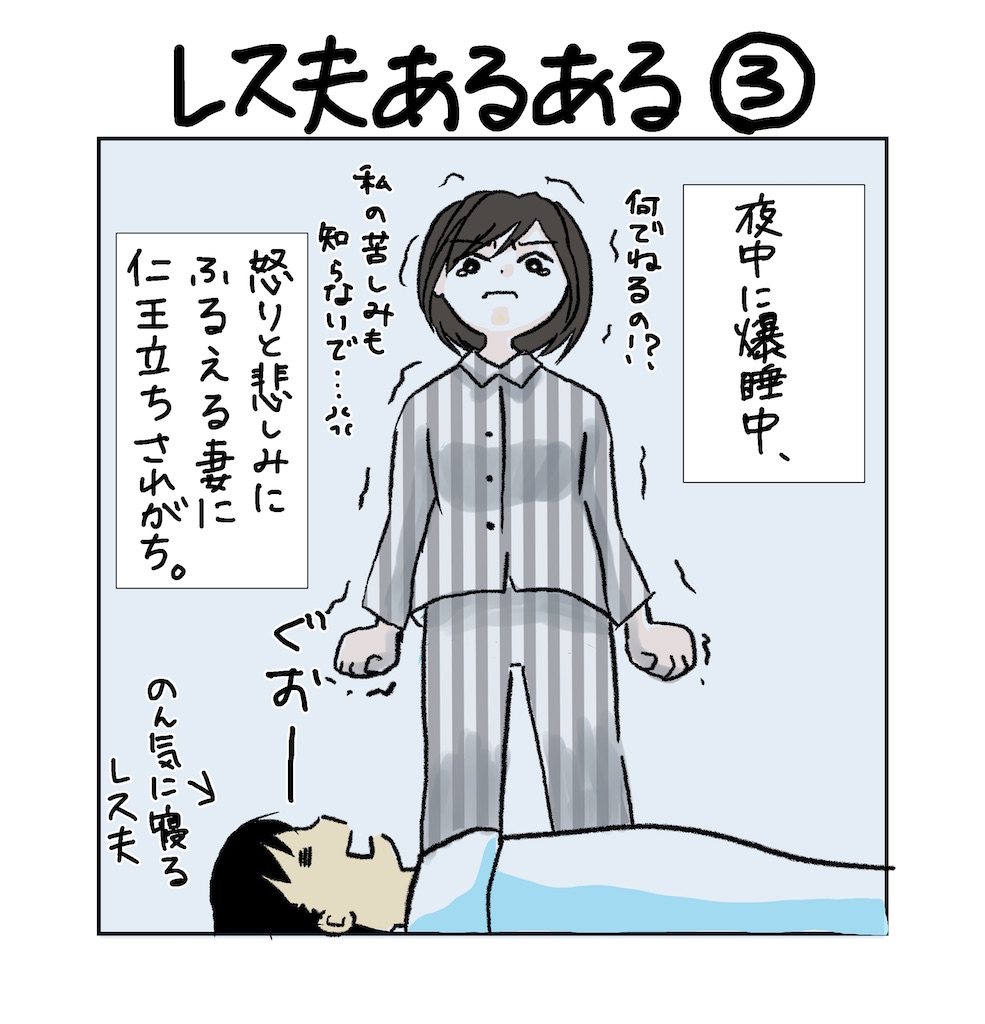 f:id:yoshino119:20210318190006j:image