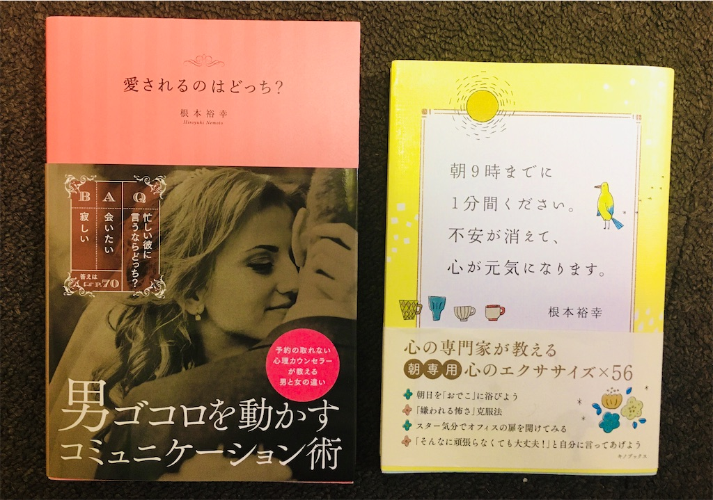 f:id:yoshino119:20210803115354j:plain