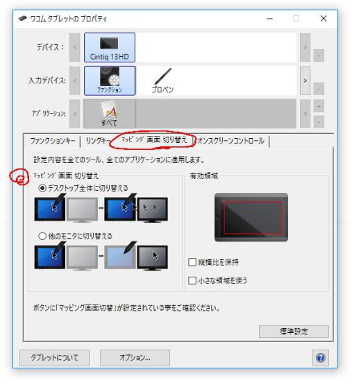 f:id:yoshino_kimiharu:20170523225353j:plain