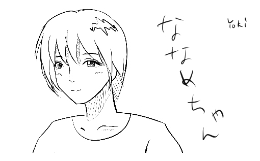 f:id:yoshino_kimiharu:20170526184234j:plain