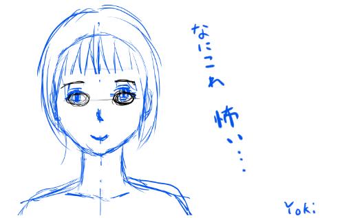 f:id:yoshino_kimiharu:20170526194034j:plain