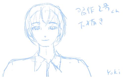 f:id:yoshino_kimiharu:20170526203337j:plain