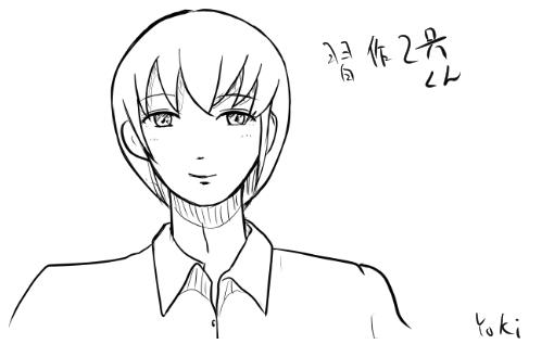 f:id:yoshino_kimiharu:20170526214027j:plain