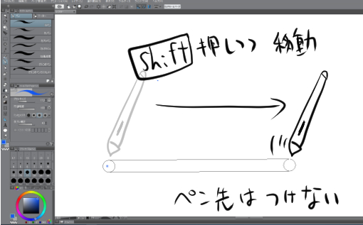f:id:yoshino_kimiharu:20170526230557j:plain
