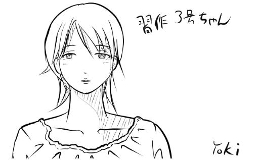 f:id:yoshino_kimiharu:20170527083542j:plain