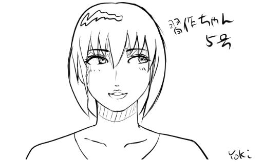 f:id:yoshino_kimiharu:20170527140817j:plain