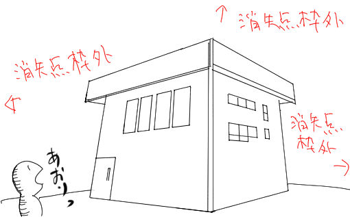 f:id:yoshino_kimiharu:20170605124637j:plain