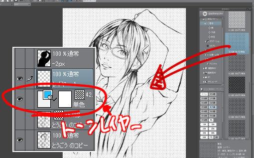 f:id:yoshino_kimiharu:20170606192312j:plain