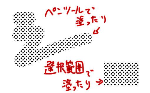 f:id:yoshino_kimiharu:20170606222429j:plain