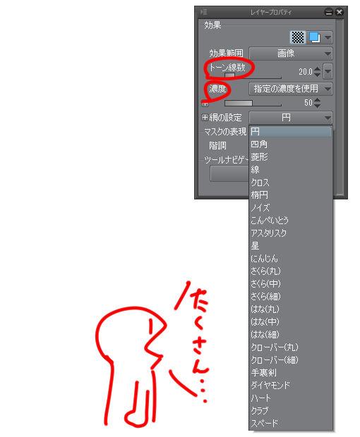 f:id:yoshino_kimiharu:20170606231648j:plain